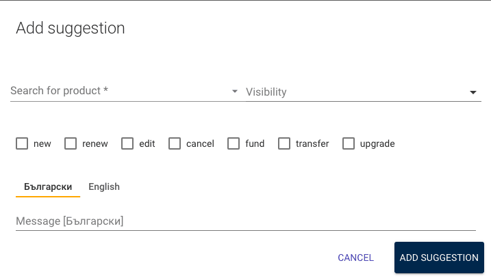 complete the form to set product suggestions