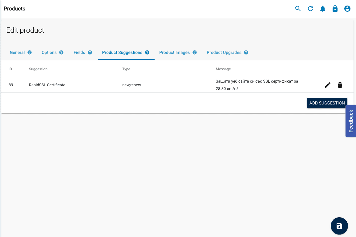 save changes to the selected product suggestions