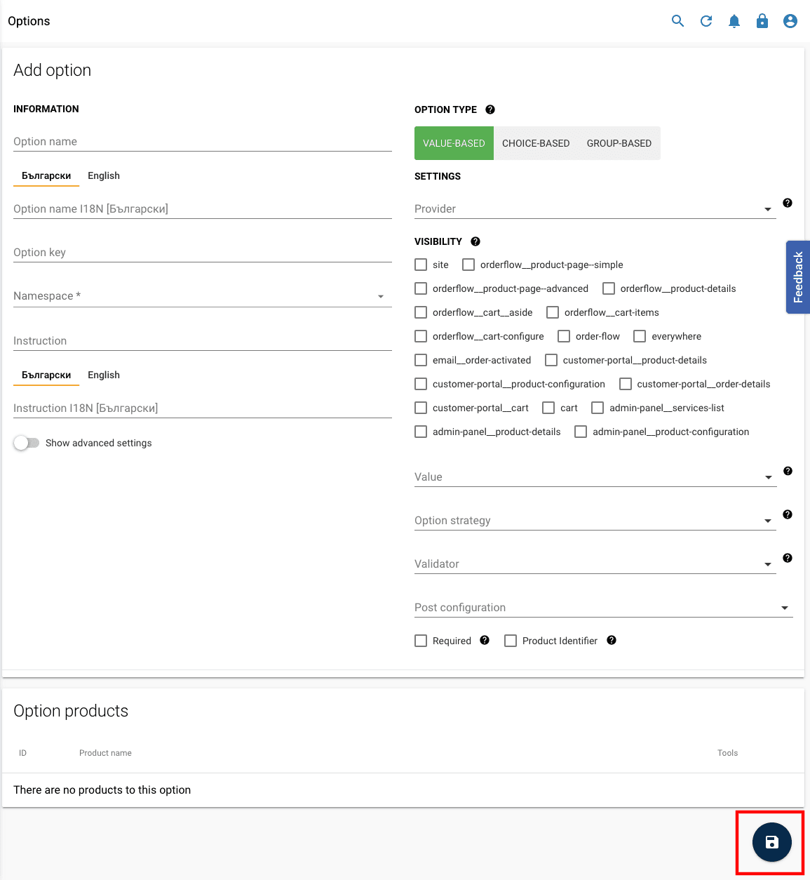 save the changes on a setup for a value-based product option
