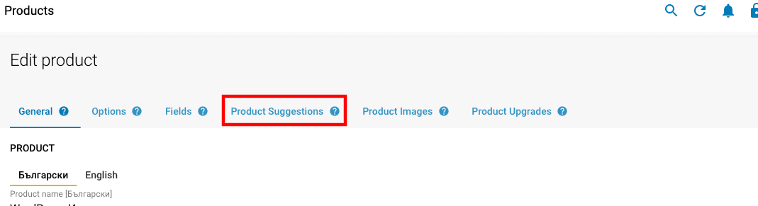select the category for product suggestions
