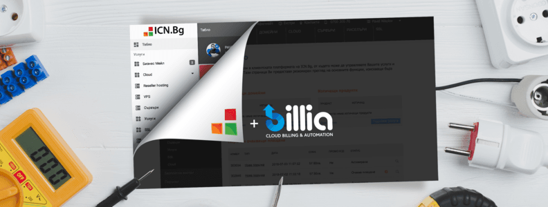 Biggest Cloud vendor in Bulgaria upgraded to ApiHawk Billia