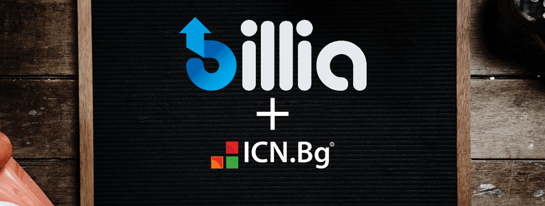 Case Study: Billia in Help of the Most Trusted Bulgarian Hosting Provider